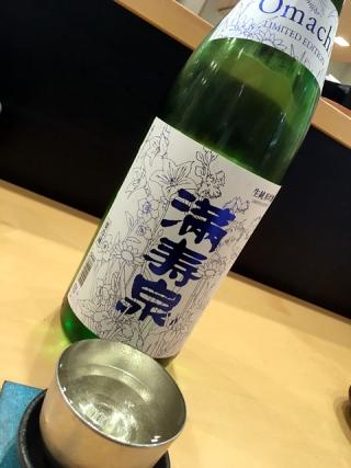 190523masuizumiomachi_l