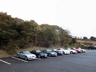 Kujyuu_roadpark_l