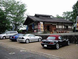 Ohdaigahara5_l