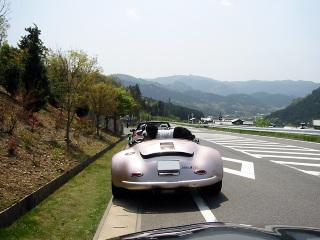 Ohyamada_spa_l_2
