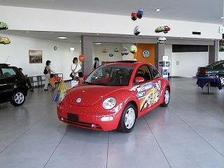 Beetle1_l