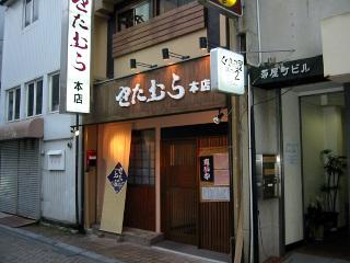 Kitamura_l