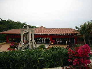 Okinawa_park_l