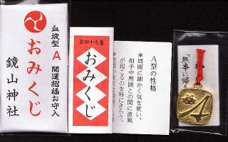 Omikuji_l