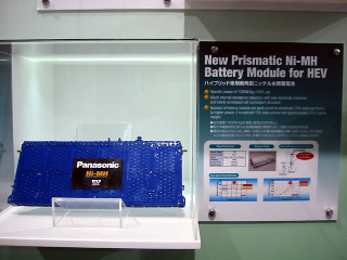Panasonic_battery1_l