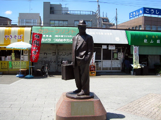 Shibamata_torasan_l