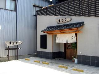Shinhoya_mikuni_l