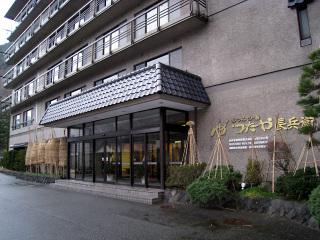 Tsutaya_choubei_l