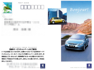 206cc_versionup040619_l
