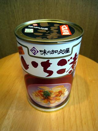 090503_ichigoni_l
