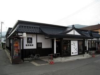 090809_nukuyu_l