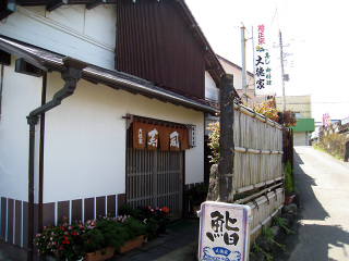 Daitokuya_l
