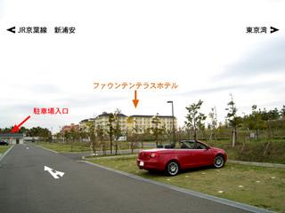 Urayasu_sogoukouen