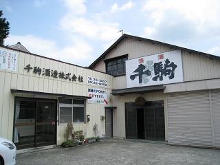 100817_senkoma_l