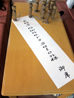 Sansuikan_l