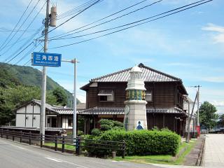 Amakusa_03_l