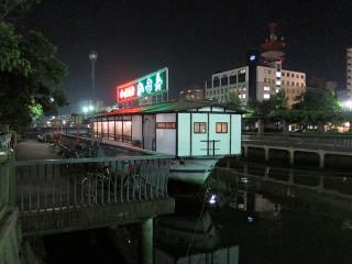 Kure_05_l