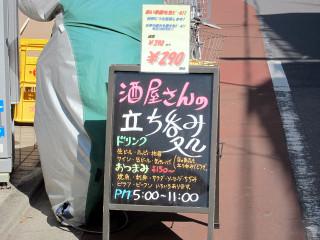 Oldtokaidousamezu_l