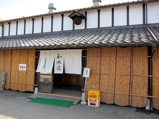 Taiyousakari1_l