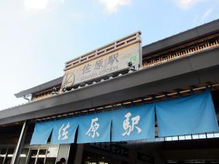 Sakuraeki_l