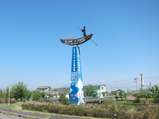 Suiseishokubutsuen_l