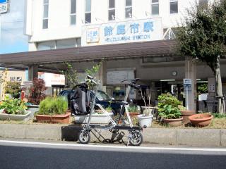 Suzukashieki_l
