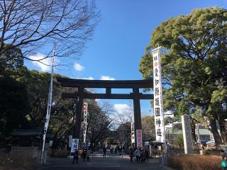 20180103_aichikengokokujinjya1_l