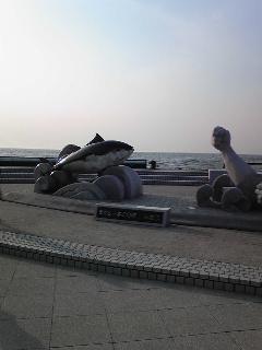 大間崎に到着