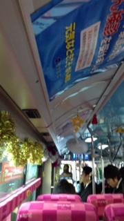 通勤バスさえ