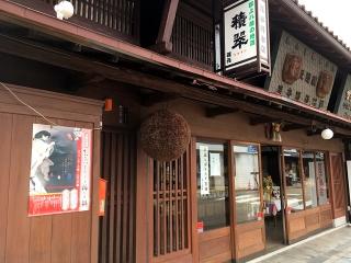 Gujyousekisui_l