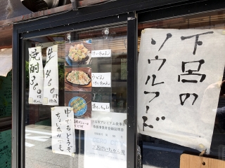 Keichanyagero2_l